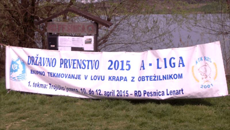 Državno prvenstvo LKO 2015